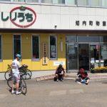 8. 知内町の道の駅で休憩