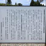 15. 実は福島町から測量を開始したんだそう