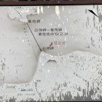 17. 北海道最南端と津軽半島北端は結構近いんですね