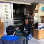 27. 松前に京文化が伝わるきっかけとなった人物の展示があったので、郷土資料館に立ち寄り。客層や時期に応じてコースを自在に組み替えるのは、プロのガイドならではの芸当。