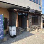 33. 松前の老舗旅館「温泉旅館 矢野」にチェックイン